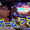 011-2 RITOスロ!! 離島目指して秘宝伝〜伝説への道〜を実戦! 第11回戦/後半