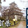 010 #10 スロさんぽ ~琵琶湖でダッシュだ!第10歩 レビン~(パチスロ/戦国コレクション2)