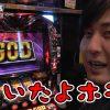 024 KEIZ.TV #24-まりも語録- @KEIZ高岡店 『神様お願い!! たまには勝たせて!!! 』