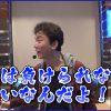 003 ポロリのガチバト~埼玉マルハンスロット編~ ♯3