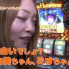 046 がちゃポンTV#46 都城店 バジリスク絆 マジカルハロウィン5 真・北斗無双