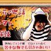 024 寺井一択の寺やる!第24話 【沖ドキ!】【RENO】