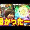 024 バトルステーション match5 天野麻菜