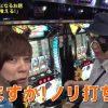 001 梅屋シンの目がテン!#1 【パチスロ偽物語】