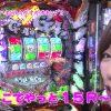 052 がちゃポンTV+#52 霧島店 ビッグドリーム 北斗無双 ガオガオキング