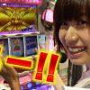 266-1 打チくる!? 天野麻菜 #266 魔法少女まどかマギカ 前編
