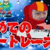150-2 初めてのボートレース編【ヤルヲの燃えカス 特別編】