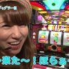 054 がちゃポンTV+#54 霧島店 凱旋 コードギアス 海桃鉄