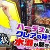 003 スーパーコスモの挑戦状 #3 水瀬美香【ハーデス】【リノ】【クレアの秘宝伝】