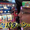 014 RITOスロ!! 14回戦 ひぐらしのなく頃に祭【パチンコ/パチスロ動画】