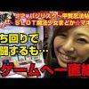 002-1 みさおにお・ま・か・せ♡ Stage2 魔法少女まどか マギカ2 他 前編