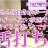 021 アロマティックトークinぱちタウン #21【木村魚拓x沖ヒカルxグレート巨砲】