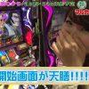 003 負けてたマルカ 〜リターンズ〜 #3【ポロリ×桃原ひかり!!】