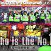 015 USC2 vol.5~MC寺井一択~ 【P.E.KING OF KINGS大阪本店】