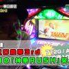 017-2 RITOスロ!! 17回戦 パチスロ鉄拳3rd(後半)
