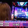 010 ユニバTV3 #10