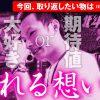 009 回胴リベンジャー遊太郎vol.9 【パチスロ北斗の拳 修羅の国篇】【ジャッカスチーム】