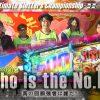 009 USC2 vol.9~MC寺井一択~ 【マドンナグランプリ】