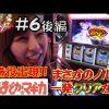 006-2 みさおにお・ま・か・せ♡ Stage6 魔法少女まどか マギカ 後編