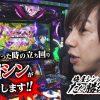 002 【梅屋シン】ただ、勝ちにゆきます#2【まどマギ2】【バジⅢ】