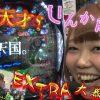003 マガバト#3「トニーVSりんか隊長」(バジリスク絆/GANTZ/水戸黄門III)