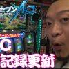 003 嵐の回胴バカ一代 #3【エウレカセブンAO】