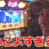 037 BATTLE TRIBE-三国無想- Vol.37~ゆう坊~ スロット《GOD-凱旋-》