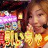 039-1 河原みのりのはっちゃき! #39 押忍!番長3 前編