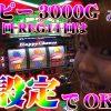 003 GO!GO!みぽりん#03 【ハッピージャグラー】