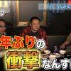 047 アロマティックトークinぱちタウン #47【木村魚拓x沖ヒカルxグレート巨砲】