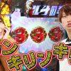 005 マガバト#5「助六VSわるぺこ」(北斗の拳7/バジリスク~甲賀忍法帖~絆/マイジャグラーⅢ)