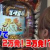 026 神ぱち#26【北斗7】