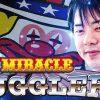 065 スロさんぽ ~ジャグラーマスター見参 第65歩 菊丸~(スーパーミラクルジャグラー)