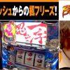 024 バトルオブドリーム3 第24話(3/4)【忍魂 ~暁ノ章~】《まりも》《トム》