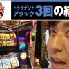 020 まりも☆のののダーツの旅 in GINZA S-style 第20話(4/4)【アナザーゴッドポセイドン‐海皇の参戦‐】