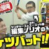 010 二星しょうたの「必勝本初!全部俺」#10 【北斗転生】