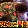 159 HEAVENS DOOR 第159話(3/4)【アナザーゴッドハーデス-奪われたZEUSver.-】《木村魚拓》《ジロウ》《トメキチ》《さんぺー》