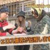024 白河雪菜のパチテレ!チャンネルRUSH vol 24  【ゲスト】貴方野チェロス④