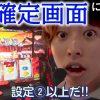 069 スロさんぽ ~ 第68歩~借金返済計画!? 翔(押忍!番長3)