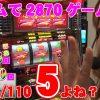 010 GO!GO!みぽりん#10 【キャロル上峰店】