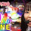 013 マガバト#13「りんか隊長VSボンバー竜太」(CRぱちんこ魔法少女まどか☆マギカ/沖ドキ!)