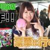013 負けてたマルカ #13〜プレゼント大作戦!〜