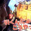010-1 まりもJapan Vol.10 前編スロット《ぱちスロ ウルトラセブン》