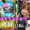 035 神ぱち#35 《神谷玲子》 【CR魔法先生ネギま!】