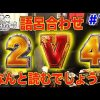 071 アロマティックトークinぱちタウン #71【木村魚拓x沖ヒカルxグレート巨砲】