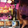 066 BATTLE TRIBE-女帝無想- Vol.66~東條さとみ~ スロット《GOD-凱旋-》