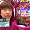 003 橘リノの「先輩!ごちスロ様です!!」#3
