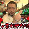 010 嵐の回胴バカ一代#10《嵐》【沖ドキ!】