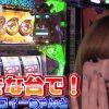 009 玉ちゃんの今日の逸品#9【ゲスト:ソフィー】【戦コレ2】