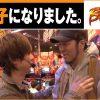022 バトルオブドリーム4 第22話(5/5)【押忍!番長3】《松本バッチ》《梅屋シン》